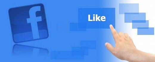 Uso de Facebook en empresas. Estudio sobre facebook 2011 (Infografía)